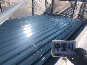 マンション トタン屋根 塗装 徳島県 八万