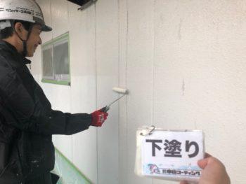 外壁 塗装 下塗り 通路 徳島県