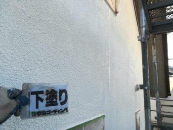 外壁 塗装後 下塗り 徳島県 国府