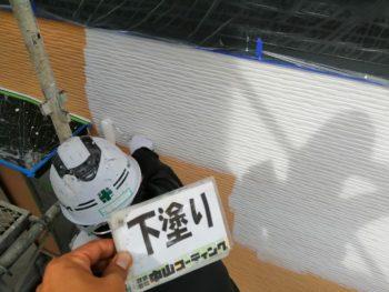 外壁 塗装 下塗り 徳島県