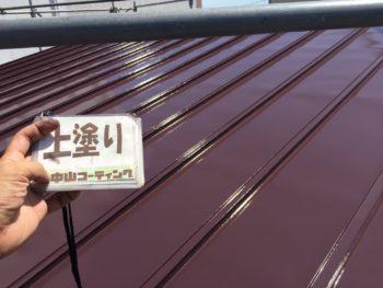 屋根 トタン 塗装 上塗り 徳島県