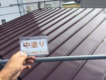 屋根 トタン 塗装 徳島県 八万