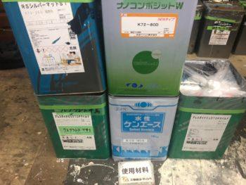 マンション 塗料 水谷ペイント 関西ペイント 徳島県