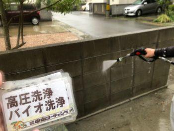 塀 洗浄 徳島県 上八万