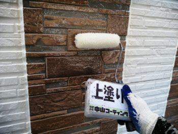 外壁 塗装 クリヤー 徳島 上八万
