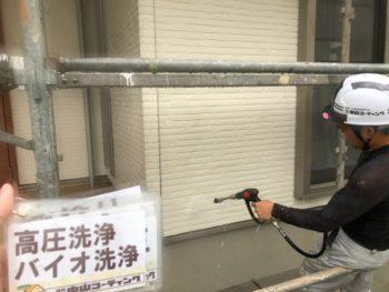 洗浄 外壁 チョーキング 徳島県 上八万
