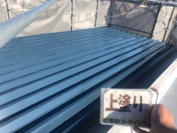 マンション トタン屋根 上塗り 塗装後 徳島県 八万