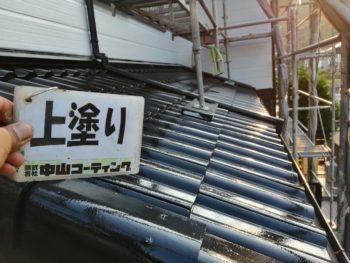 徳島県 下屋根 塗装 上塗り