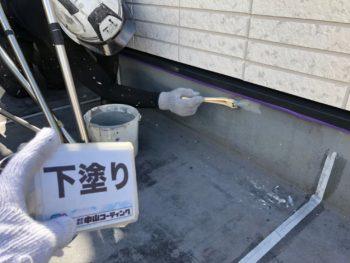 バルコニー 防水 ウレタン 塗装 徳島県
