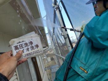 徳島県 藍住町 洗浄 雨樋