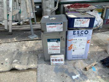 徳島県 小松島市 使用材料 細部