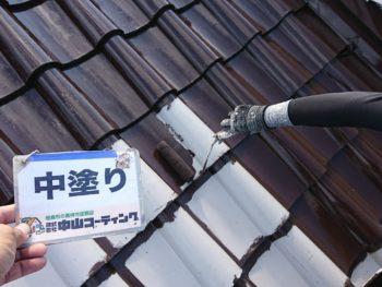 徳島県 城南町 屋根 塗装 中塗り