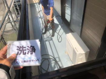 徳島県 中林町 洗浄 ベランダ