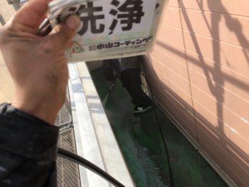徳島県 板野郡 洗浄 バルコニー 側溝