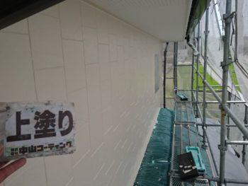 徳島県 中林町 外壁 塗装 上塗り後