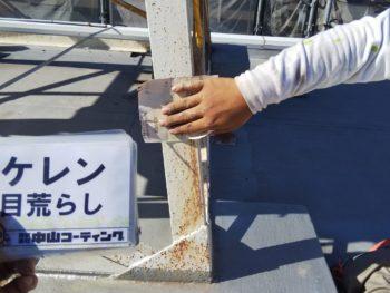 徳島県 南昭和町 下地処理 貯水タンク ケレン
