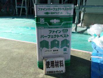 徳島県 北沖洲 使用材料 屋根 ファインパーフェクトベスト