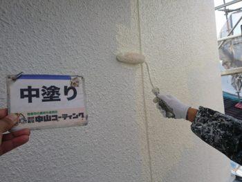 徳島 城南 外壁 塗装