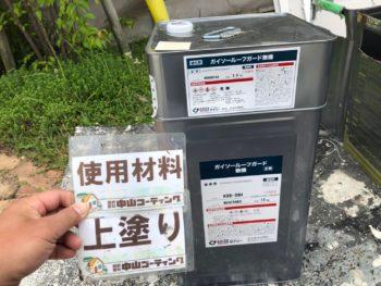 徳島県 松茂町 使用材料 ガイソー ルーフガード無機