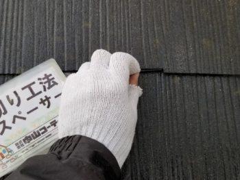 徳島県 板野町 屋根 塗装 タスペーサー