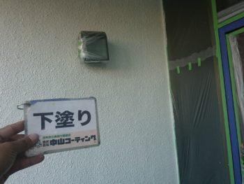 徳島 城南 外壁 塗装後 下塗り