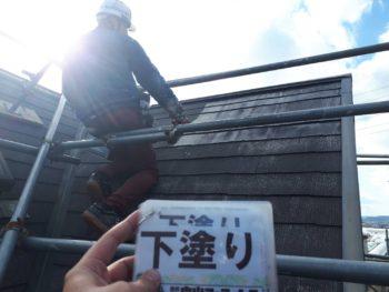 徳島県 板野町 屋根 塗装 下塗り