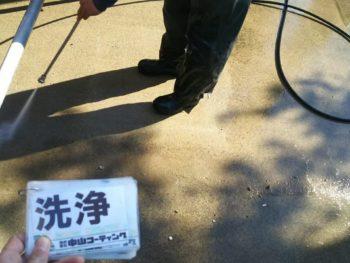 徳島県 南沖洲町 洗浄 土間