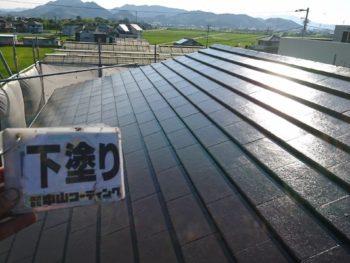 徳島県 中林町 屋根 塗装後 下塗り
