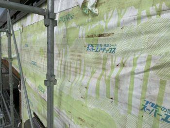 徳島県 川内町 手すり壁 板金工事 サイディング 撤去後