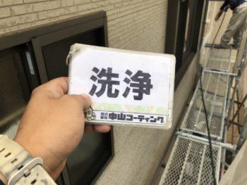 徳島県 鮎喰町 洗浄 窓 付帯部