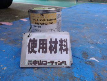 徳島県 北沖洲 使用材料 外壁 サイディング ファインパーフェクトトップ