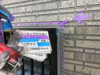 徳島 石井 コーキング ヘラ