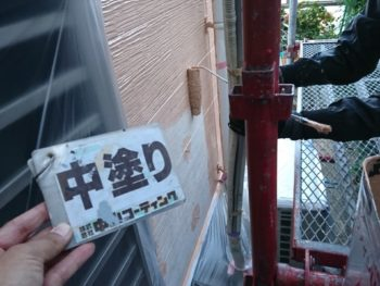 徳島県 名東町 外壁 塗装
