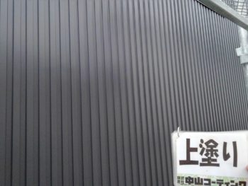 徳島県 新浜本町 外壁塗装 板金 上塗り