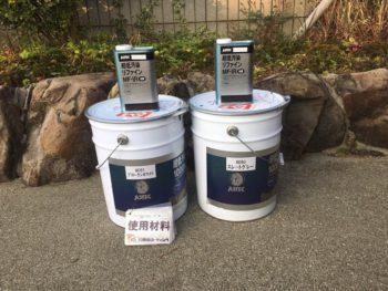 徳島 阿南 長生 使用材料 外壁 超低汚染リファイン