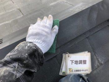 徳島県 南沖洲町 屋根 塗装 鉄部 ケレン