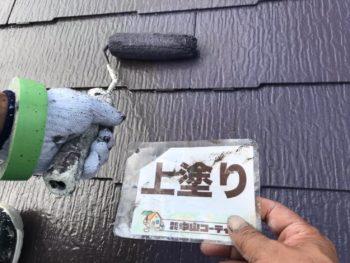 徳島県 丈六町 屋根 塗装 上塗り