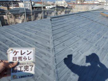 徳島県 末広町 屋根 ケレン後