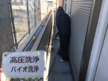 徳島県 小松島市 高圧洗浄 ベランダ 側溝