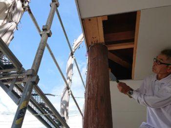 徳島県 松茂町 大工工事 柱 撤去