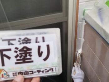 徳島県 板野町 外壁 塗装 下塗り