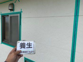 徳島県 小松島市 コーキング 養生