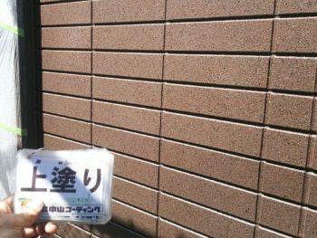 徳島県 南沖洲町 外壁 塗装後 上塗り 1階