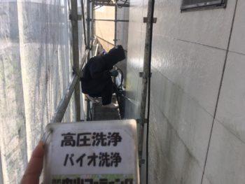 徳島県 小松島市 高圧洗浄 外壁 汚れ