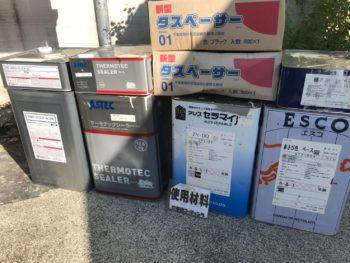 徳島県 丈六町 使用材料 アレスセラマイルド エスコ