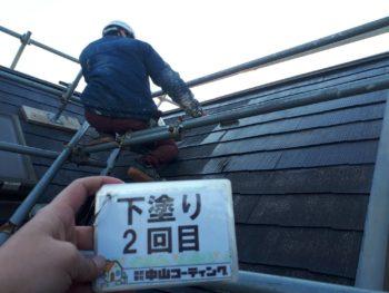 徳島県 板野町 屋根 下塗り 塗装
