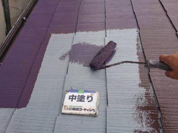 徳島県 上板町 屋根 塗装