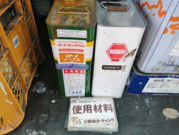 徳島 石井 使用材料 木部
