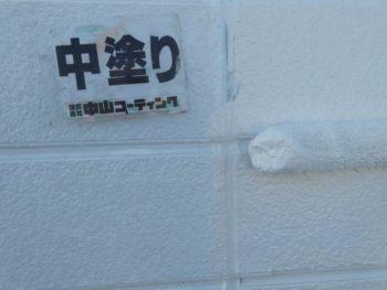 徳島県 北沖洲 外壁塗装