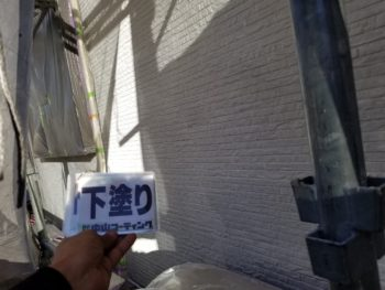 徳島県 鮎喰町 外壁 塗装 下塗り